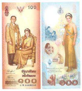 """THAILAND 100 BAHT 2004 """"REPLACEMENT"""" COMMEMORATIVE UNC P 111"""