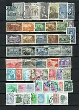 MIDDLE EAST FRENCH COLONIES COLLECTION OF USED STAMPS STAMPS LOT (MEA 125)