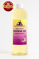 BAOBAB OIL REFINED ORGANIC by H&B Oils Center COLD PRESSED PREMIUM PURE 16 OZ