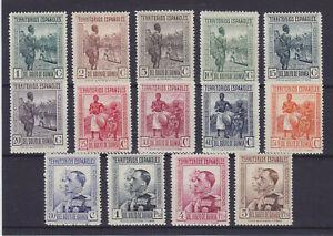 SPANISH GUINEA 1931, Mi 154-167, EDIFIL 202-215, MNH, VERY FINE