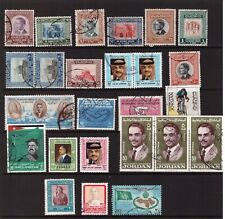 Jordan used stamps selection