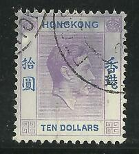 Hong Kong Stamps:  SC 166A $10 KG VI Definitive Used