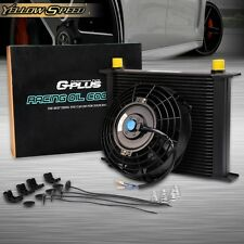 "Universal 30 Row Engine Transmission 10an Oil Cooler + 7"" Electric Fan Kit"