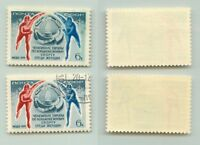 Russia USSR 1974 SC 4170 Z 4256 MNH and used . e8964