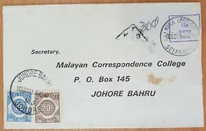 1973 Malaya postage due stamps cover