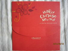 Nando's Chicken Year 2014 Chinese New Year Ang Pow/Red Money Packet 1pcs
