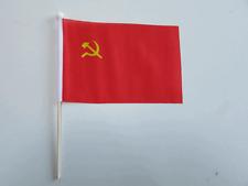 "SOVIET UNION / USSR Handwaving Flag 9"" x 6"" Polyester Flag 12"" Wooden Pole"