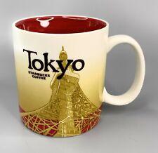 Starbucks TOKYO Collectors Series 16 oz City Global Icon Coffee Mug Cup 2009