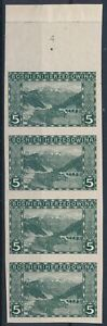 [35439] Bosnia Herzegovina 1906 Good imperforated band of 4 VF MNH stamps