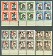 YUGOSLAVIA 1945 in EXILE London WWII - AIRMAIL red & black AIRPLANES CV240$ MNH