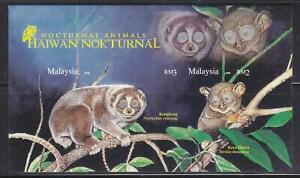 MALAYSIA 2008 NOCTURNAL ANIMALS IMPERF. SOUVENIR SHEET OF 2 STAMPS IN MINT MNH