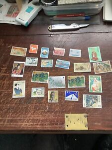 Chinese Nippon Mint Stamps