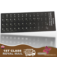 Korean Replacement Keyboard Stickers With White Letters Laptop Computer