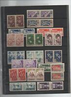 36 timbres Maroc neufs ** par paires