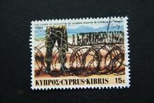 Zypern, 1984, Menschenrechte (gestempelt)