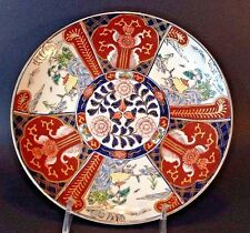 Hand Painted 9 1/2 Inch Imari Plate - Cobalt Blue and Red - Signed - Japan