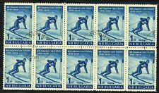 Bulgaria #1042 Forty Years of Skiing Postage Stamp Blocks Europe 1959 Cto