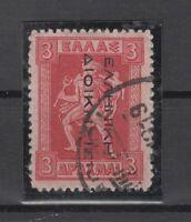 K3795/ GREECE – TURKEY OFFICE – MI # 14 II USED – CV 110 $