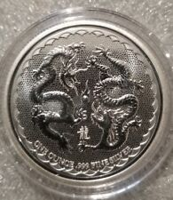 Double Dragon 1 oz .999 Silver Coin 2018 2 dollar Niue  Chinese flaming pearl