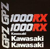 KAWASAKI GPZ1000RX NINJA JEU D'AUTOCOLLANT DE RESTAURATION