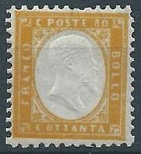 1862 REGNO EFFIGIE 80 CENT MNH ** - ED370