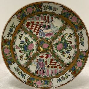 "14"" Rose Medallion Rose Famille Charger Platter Vintage Heavy Gold Trim Signed"
