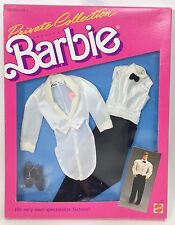 1987 BARBIE PRIVATE COLLECTION FASHIONS KEN WEDDING TUXEDO 4508 NRFB