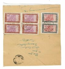 Madagascar 1928 Partial Cover / Pasted to Album Page - Z151