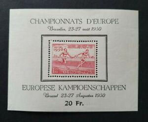 Belgium 1950 European Athletic Championships Miniature Sheet SG MS1316 MNH