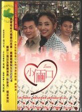 Lovers (小倆口   China 2013) TAIWAN TV DRAMA COMPLETE 6-DVD