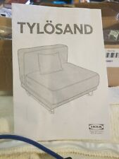 Original IKEA Tylosand One-seat Section Chair Cover ~ Cream Color 101.073.74