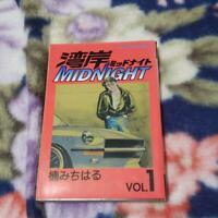 Wangan Midnight Vol.1 Japanese Manga