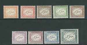 EGYPT 1938 OFFICIALS (Scott O51-O59) F/VF MLH