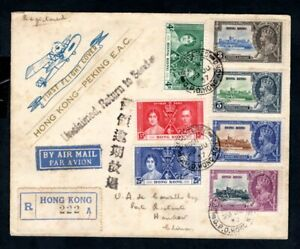 Hong Kong - 1937 First Flight Registered Airmail Cover to Peking, China