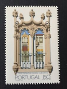 Portugal 1988 - Évora World Heritage UNESCO stamp from S/S MNH