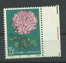Stamps china 1960 Chrysanthemums Scott 558 MNH Original gum, perfect