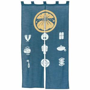 Noren Japanese Doorway Curtain - Lucky Charms Design - (Long / Navy)