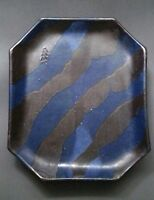 Vintage studio pottery stoneware cobalt glazed dish 10.5 inches, Hallmarked
