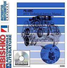 1977 AMC Gremlin Hornet Matador Service Shop Repair Manual CD