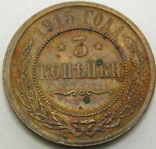 RUSSIA (Empire) 3 Kopeks 1915 - Copper - VF/XF - 2858 ¤