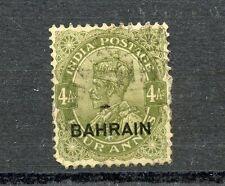 BAHRAIN--Individual stamp Scott #9