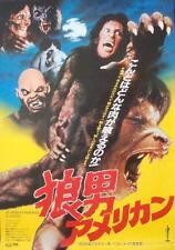 AN AMERICAN WEREWOLF IN LONDON Japanese B2 movie poster JOHN LANDIS RARE