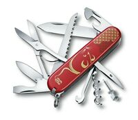 Victorinox Swiss Knife Huntsman Year of the Rat 2020 LE 91 mm  1.3714.E9