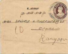 INDIA USED IN BURMA EMBOSSED COVER 3/11/1925 BASSIEN - RANGOON.