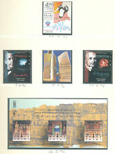 ISRAEL 1996 Tabs + M/S Complete  Year Set VF MNH + Gift + FREE SHIPPING !!!!