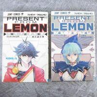 PRESENT FROM LEMON Comic Manga Complete Set A&B MASAKAZU KATSURA 1988 Book SH