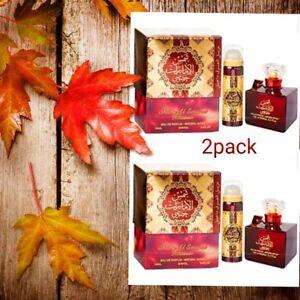 2 Pack Shams Al Emarat Khususi By Ard Al Zaafaran 100ml (Warm/Spicy/Musk)
