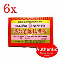6X Specific Huo Luo Bruise Pain Plaster - 5 patches (New!)