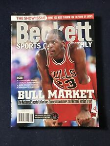 Beckett Sports Monthly Michael Jordan Chicago Bulls Cover August 2013 F56