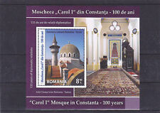 Romania Turkey joint issue 2013, mosque, Moschee, muslim, Ms, Mnh
